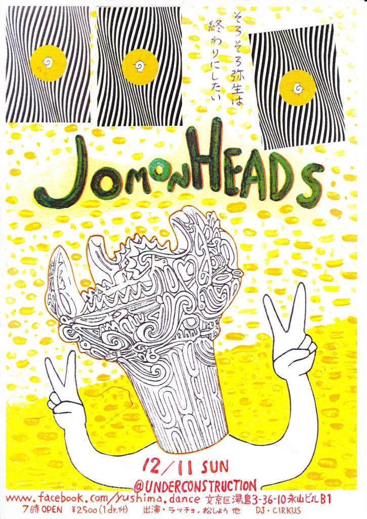 jomonheads1