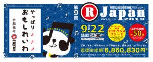 R.Japan 2019